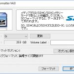 SD Formatterのダウンロードとインストール